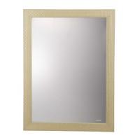 Gương Soi CAESAR M937 600x800 Phụ Kiện Phòng Tắm