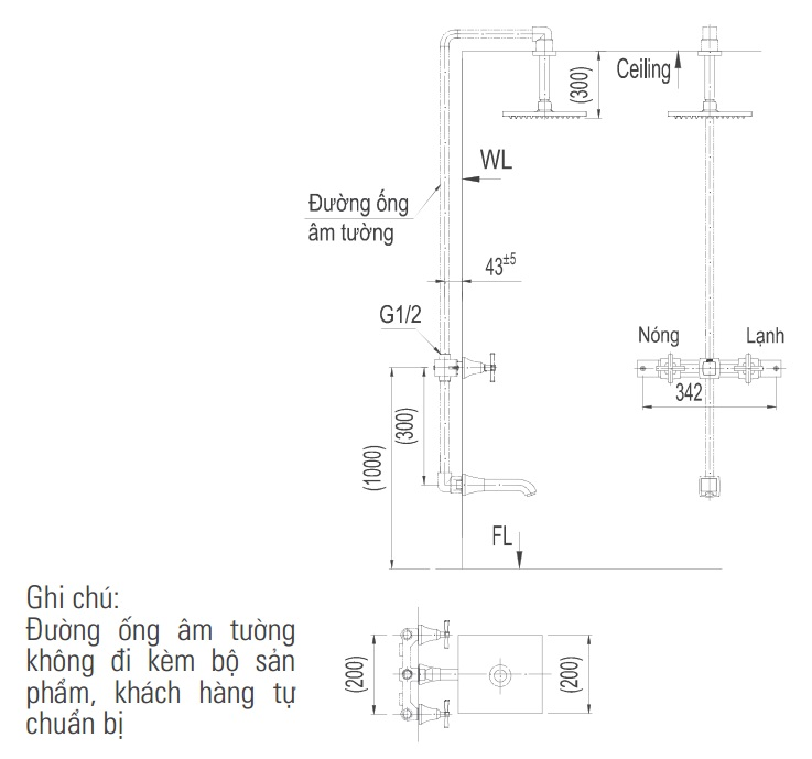 Bản vẽ kỹ thuật vòi sen tắm INAX BFV-81SEC