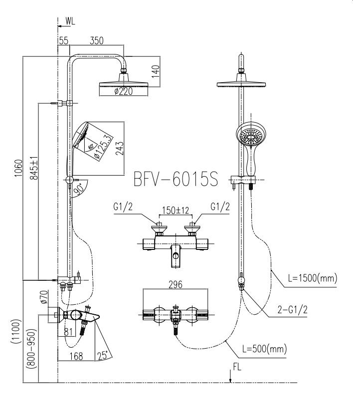 Bản vẽ vòi sen cây INAX BFV-6015S nóng lạnh